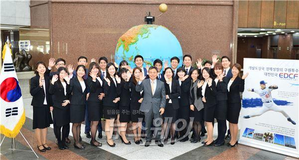 수은, EDCF 해외인턴 베트남 등 파견