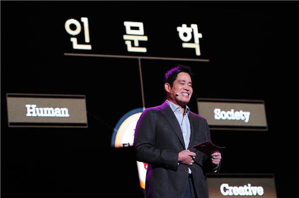 '인문학 전도사 '정용진 신세계 부회장 올해도 '인문학 중흥' 앞장
