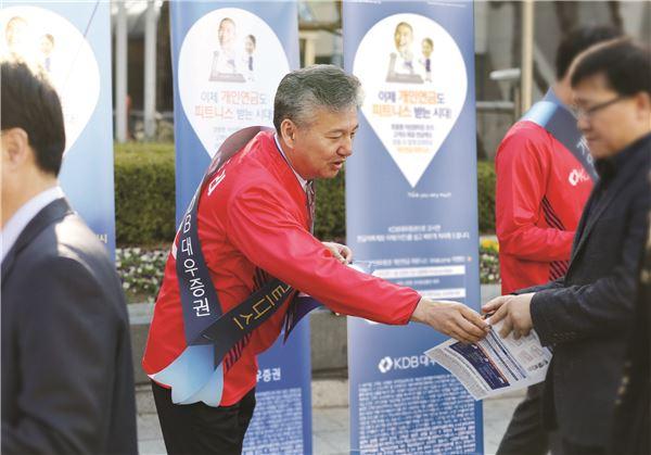 홍성국 KDB대우증권 사장, '개인연금 피트니스' 캠페인 나서