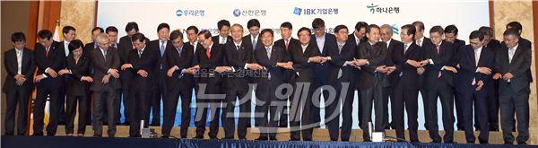 산업부·동반위, 상생경제시스템 출범식 열어