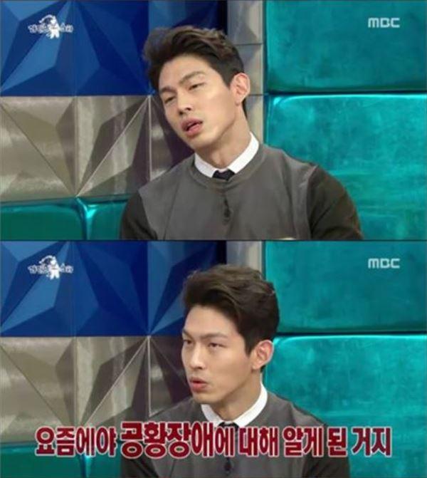 라디오스타 최정원 고백에 '공황장애' 실검 올라