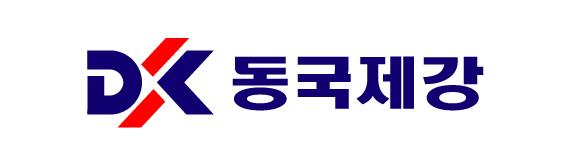 동국제강, 장세주 대표이사 회장 재선임…30분만에 '속전속결'