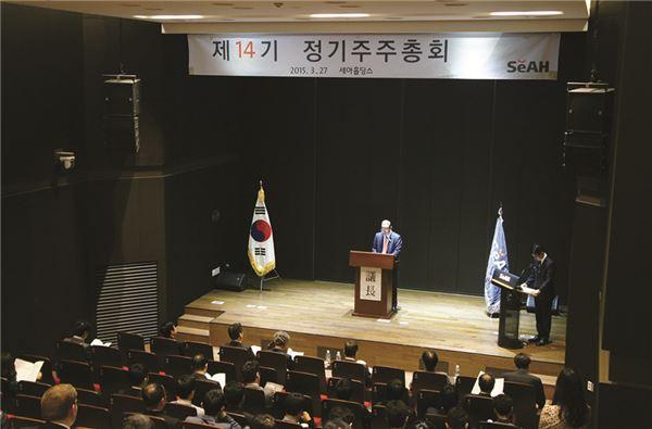 [주총]세아홀딩스, '이순형 회장' 사내이사 재선임