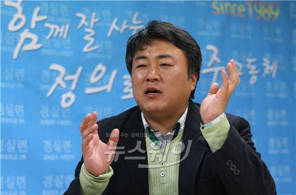 권오인 경실련 경제정책팀장-본지와 인터뷰