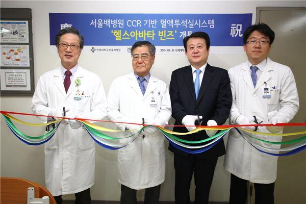 서울백병원, 혈액투석관리 위한 앱 본격 운영