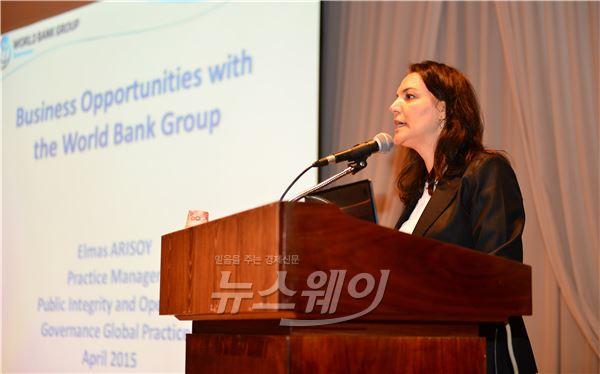 수은, '세계은행그룹 해외사업 참여방안 설명회' 개최