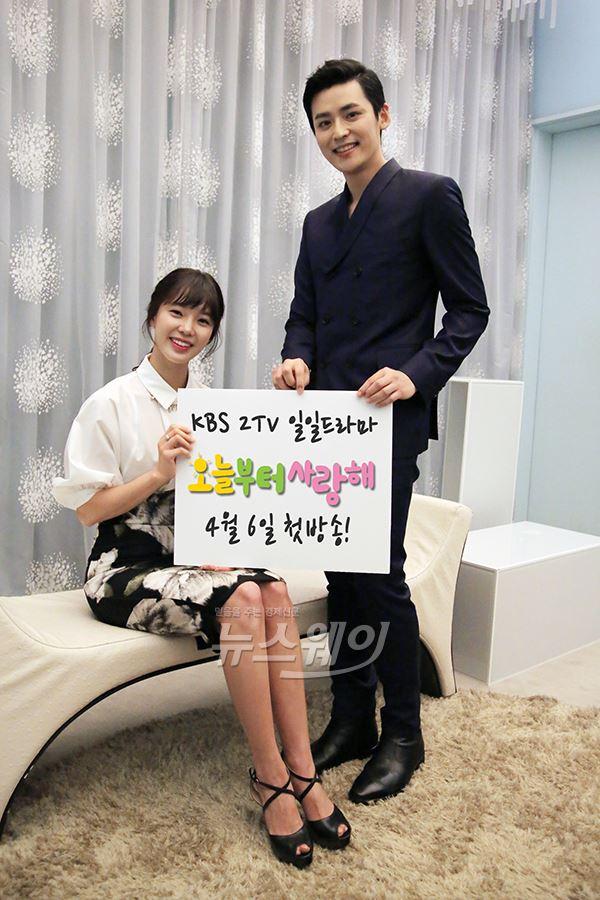 """'오늘부터 사랑해' 박진우·임세미, """"오늘(6일) 본방 놓치지 마세요"""""""