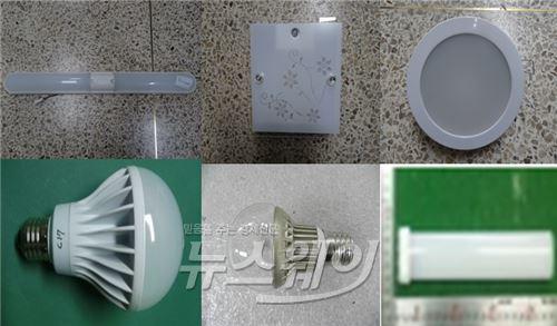 '화재·감전 위험' LED 등기구·램프 51개 제품 리콜