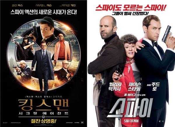 영화 '스파이', '청불 흥행' 특급 '킹스맨: 시크릿 에이전트' 이어갈까?