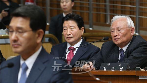 박상옥 후보자·안상수 시장·김동섭 변호사