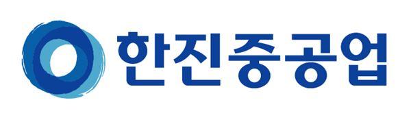 금감원, 한진重 유상증자 정보 사전유출 의혹 조사 착수