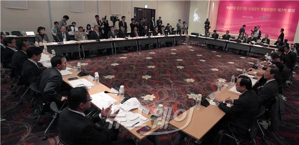 새누리당 중소기업·소상공인 특별위원회 제3차 회의