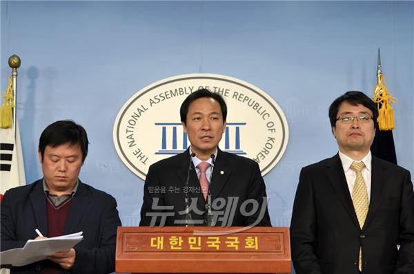 우상호 의원, '통신요금 기본료 폐지' 개정안 발의