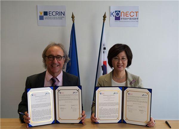 임상시험산업본부, 유럽 임상시험 네트워크와 MOU 체결