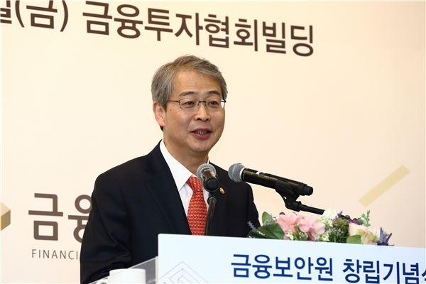 """임종룡 취임 한달 """"이제까지 시스템 구축…성과내야할 때"""""""