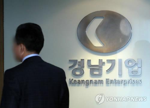 '성완종 리스트' 홍준표 1억 전달자도 경남기업 사외이사