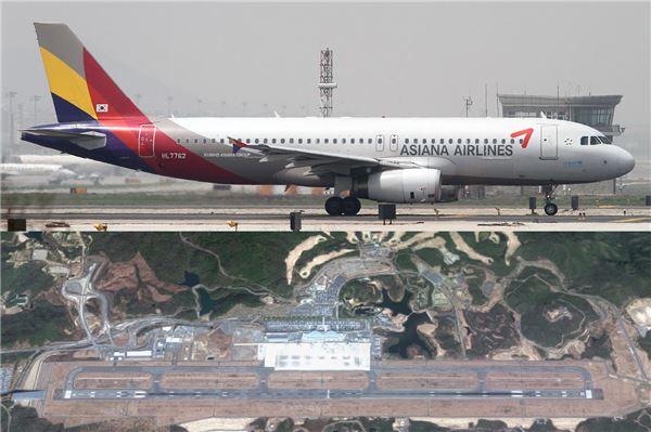아시아나機, 日 히로시마서 착륙 중 활주로 이탈…18명 경상
