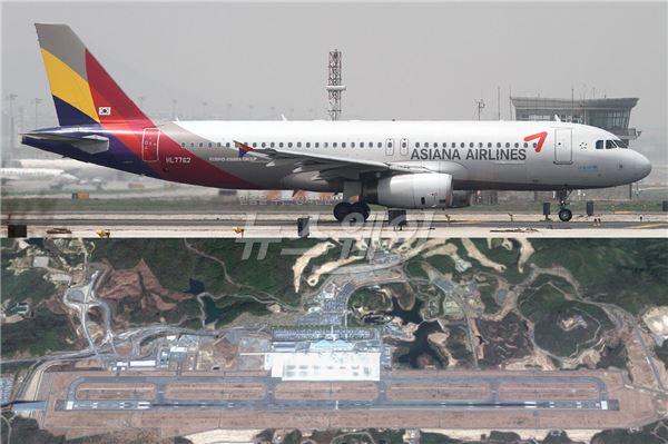아시아나항공, A320機 히로시마 착륙사고 관련 사과문 발표