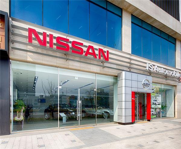 닛산, 전북 지역 최초 전주 전시장 공식 오픈
