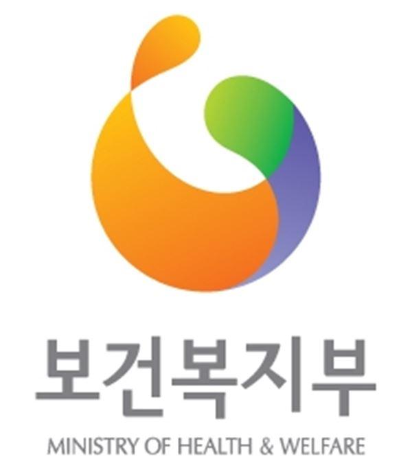 복지부, 불법 리베이트 제공한 대웅제약 5개 품목 약가인하
