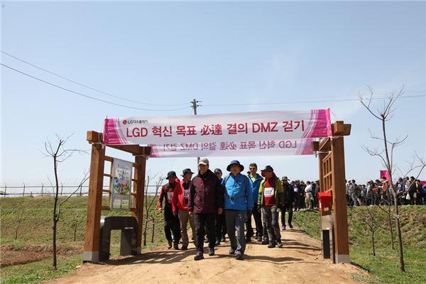LG디스플레이, 혁신 목표 달성 위한 '필달 결의대회' 진행