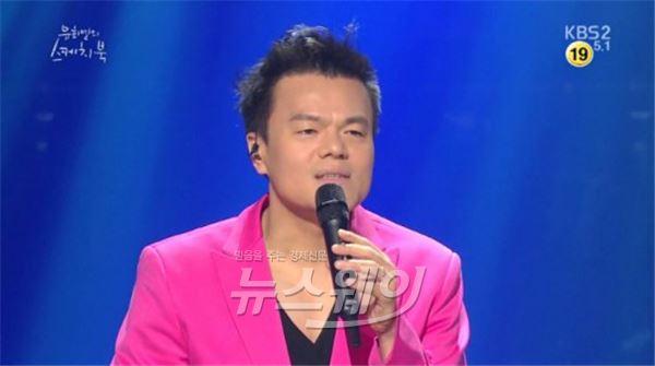 """'유희열의 스케치북' 박진영, 미쓰에이 수지의 연인 이민호에 """"그 친구 괜찮더라"""""""