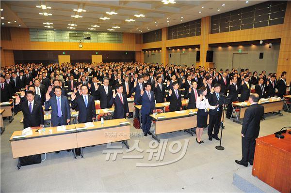 농협은행, '민원예방 8대 실천과제' 결의대회 열어