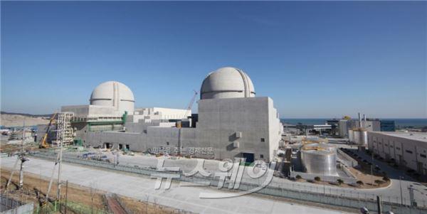 원전 누적발전량 3조kWh 돌파
