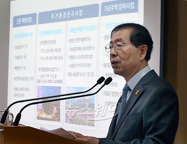 서울시, 28개 뉴타운 재개발 구역 '직접 해제'