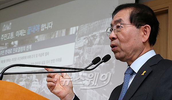 서울시, '뉴타운·재개발' 245개 구역을 주민 뜻에 따라 해제