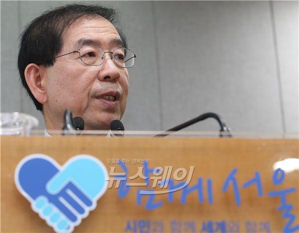 서울시, 뉴타운 사업 진행 구역, 최대 50억원 대출 지원