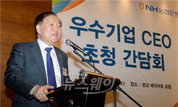 농협銀, 경기·성남 '우수기업 CEO 초청 간담회' 개최
