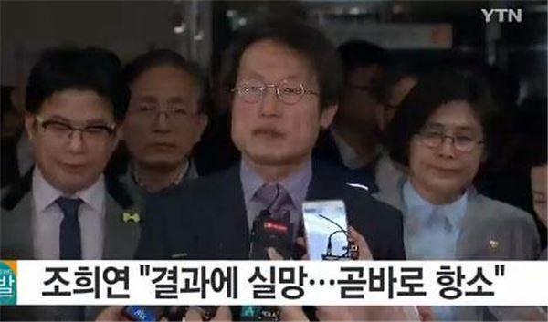 """조희연 교육감 1심 당선 무효형, 野 """"진보교육정책 중단 우려"""""""