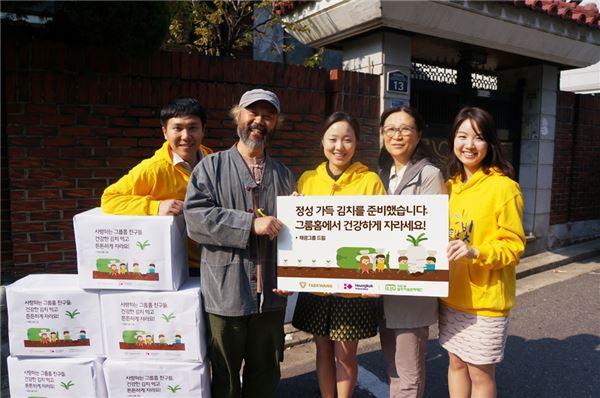 태광그룹, 가정의 달 맞아 '김장김치 나눔' 행사