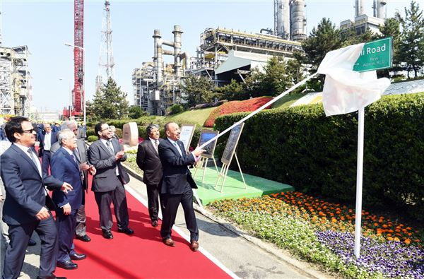 에쓰오일, 사우디 석유광물부 장관 이름 딴 '나이미 길' 조성