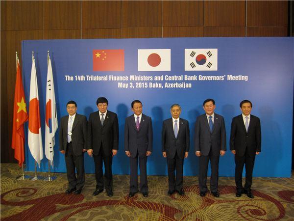 [NW포토]제14차 한·중·일 재무장관 및 중앙은행 총재 회의 개최