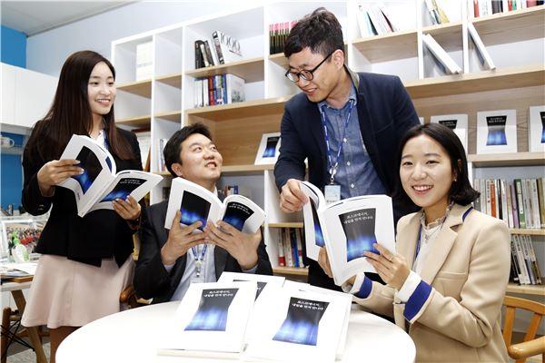 포스코에너지, 업무혁신 발자취 담은 책자 발간