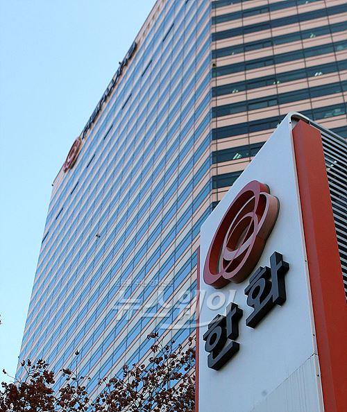 '한화토탈' 정식 출범…'제5정유사'로 나설까?