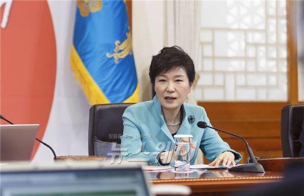 박 대통령, 3차 규제개혁회의 주재···그린벨트 규제완화(종합)