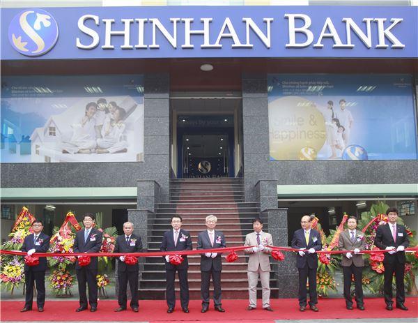 신한은행, 베트남 내 12번째 지점 오픈