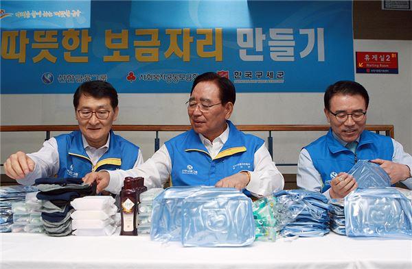 한동우 신한금융회장 '신한 자원봉사대축제' 참가