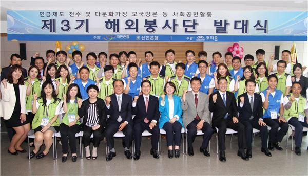 신한銀, 국민연금공단과 몽골 지역아동센터서 봉사활동