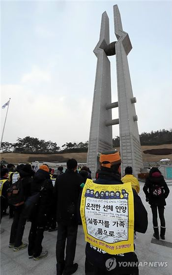 이희호·박지원, 5·18국립묘지 참배한다