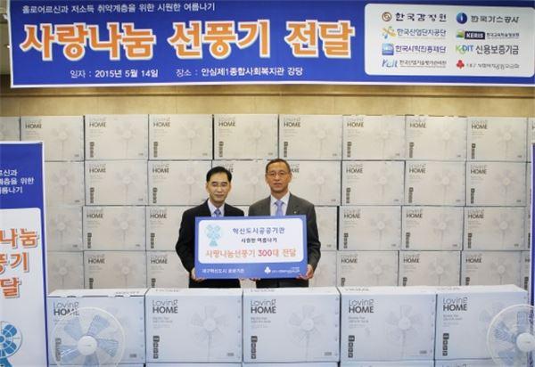 대구이전 공공기관 7곳, 공동 사회공헌활동 펼쳐