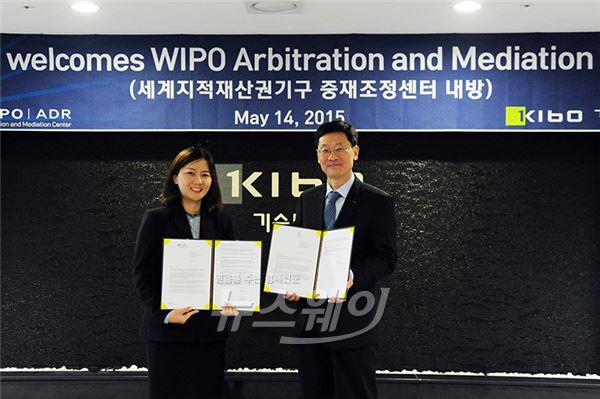 기보, WIPO중재조정센터와 업무협력 추진