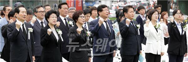 '임을 위한 행진곡' 제창하는 의원들