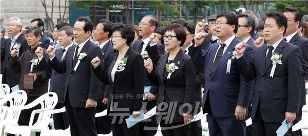 서울 광장에서 울려펴진 '임을 위한 행진곡'