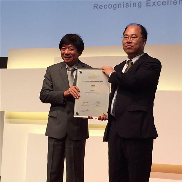 SK건설, 싱가포르서 친환경 건설사 최고 등급 획득