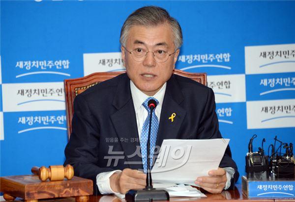 """문재인 """"총리 인선, 수첩 넘어 통합형 추천해야"""""""