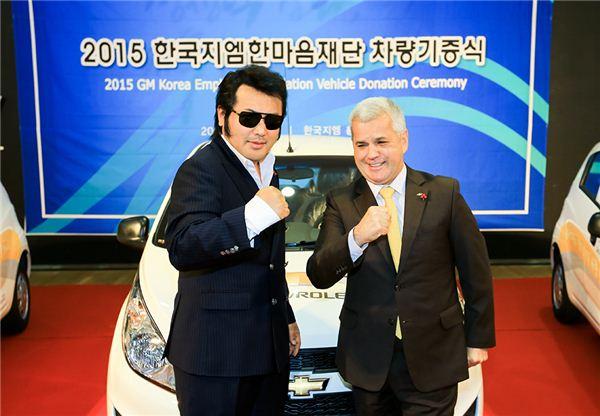 한국지엠, '2015 한국지엠한마음재단 차량기증식' 개최